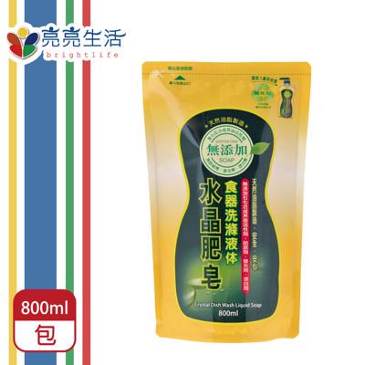 南僑 水晶 洗碗精 食器洗滌液体 補充包 水晶肥皂 800ml (1.7折)