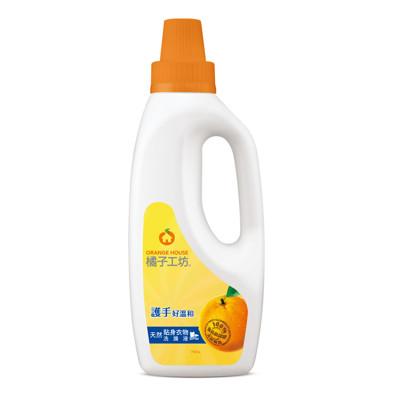 【橘子工坊】天然冷洗精 貼身衣物洗滌液 750ml (8.3折)