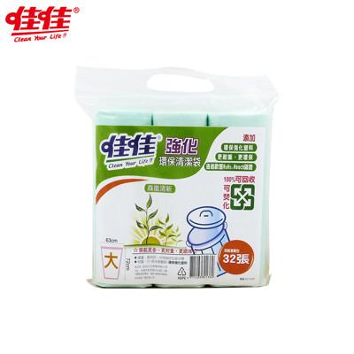 【佳佳】強化環保清潔袋-森嵐清新(大) 三支/入 超值重量包~ (4.4折)