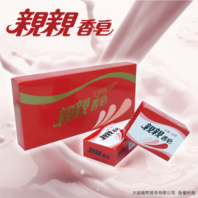南僑 親親香皂 附提袋 6塊裝/盒 (5.4折)