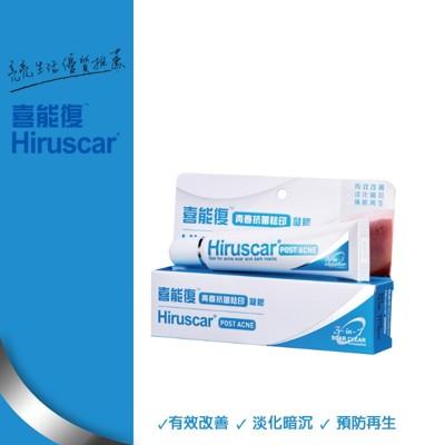 Hiruscar喜能復 青春抗菌祛印凝膠 10g (7.5折)