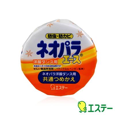 【ST 雞仔牌】便利防蟲劑(圓狀)補充塊 (4.8折)