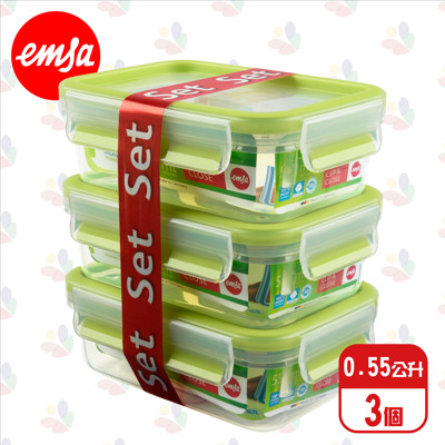 EMSA 愛慕莎 保鮮盒 517419 綠色 德國進口 0.55L*3個/組 (2.6折)