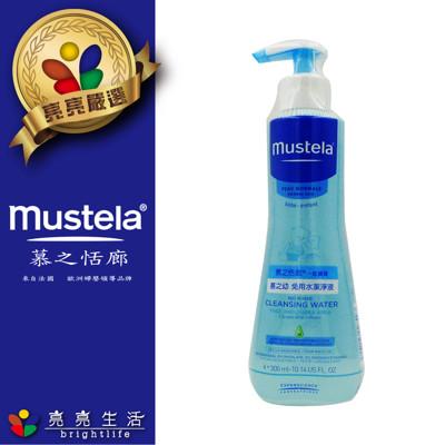 【慕之恬廊】Mustela 慕之恬廊 費雪兒 免用水清潔液 300ml (7.5折)