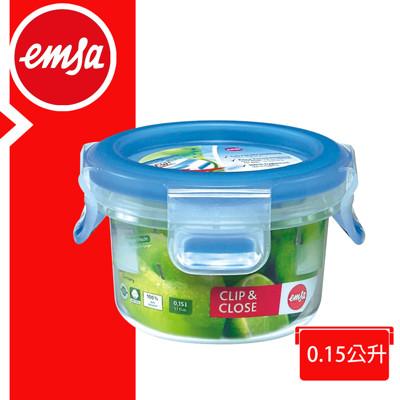 德國進口 EMSA 愛慕莎 保鮮盒515727 0.15L /2入/4入/6入 (3.6折)