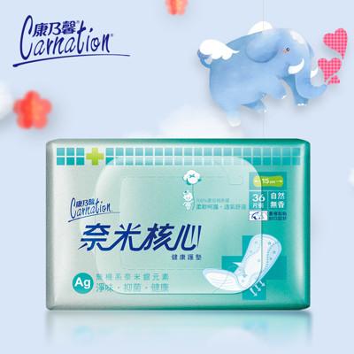 【康乃馨】奈米核心健康護墊-自然無香36片 超低優惠組合 4/6入 (7.3折)