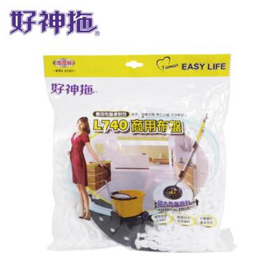 【好神拖】商用布盤 L740 6入/12入 居家、商業空間清潔的好幫手 (7.2折)
