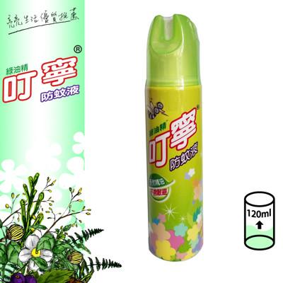 【叮寧】 綠油精叮寧 防蚊液 120ml ~不含敵避及樟腦油~ 3入/6入 (6.3折)