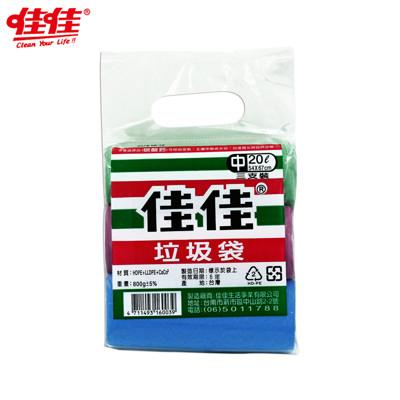 【佳佳】垃圾袋-中 環保碳酸鈣 台灣製 三支/入 (4.5折)