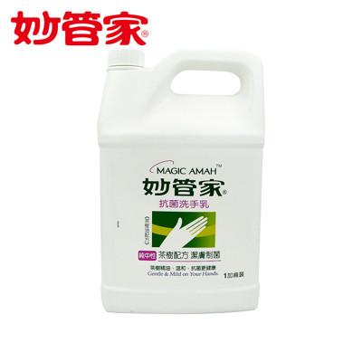 妙管家 洗手乳茶樹精油-1加侖 (7.7折)