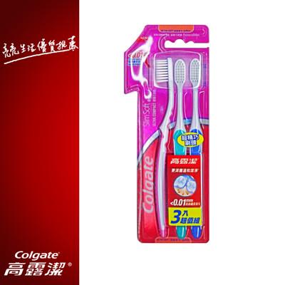 【高露潔】纖柔超細纖毛牙刷 3支裝 (5.7折)