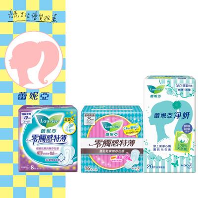 【花王】蕾妮亞 零觸感特薄衛生棉+天然棉護墊 超值優惠組合 (7.7折)