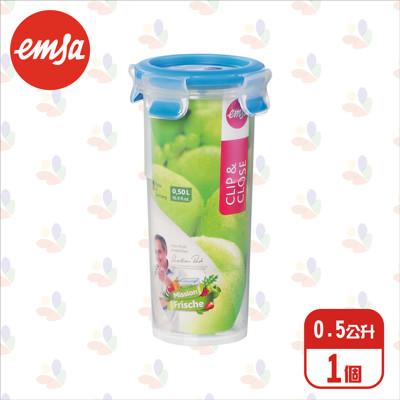德國原裝進口 愛慕莎 EMSA 隨行杯 515726 保鮮盒 0.5L /2入/4入 (3.8折)