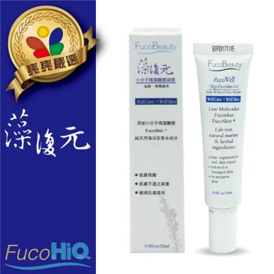 FucoHiQ FucoBeauty 藻復元 小分子褐藻醣膠凝膠 15ml (8.1折)