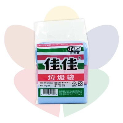 【佳佳】垃圾袋-小 環保碳酸鈣 台灣製 三支/入 (5.5折)