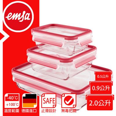 德國進口 EMSA 愛慕莎 玻璃 保鮮盒514168  0.5L/0.9L/2.0L 3件組 (2.4折)
