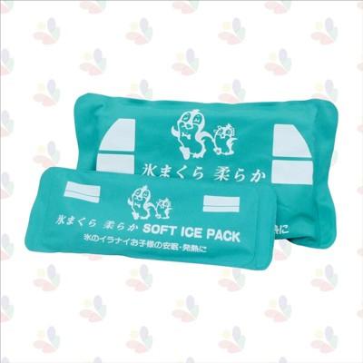 【帝通】冷熱敷袋 (未滅菌) (綠色/粉色隨機) (8折)