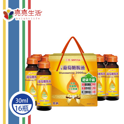 三多 葡萄糖胺液50ml 禮盒組 32瓶/組 (3.7折)