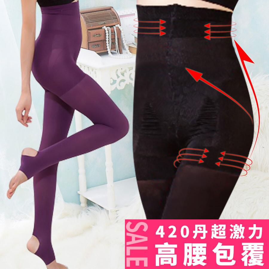 高腰包覆 420丹3d超激力機能內搭美體褲(超級緊)
