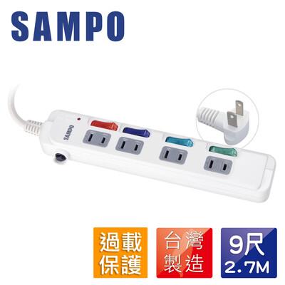 sampo 聲寶4切4座2孔9尺延長線(2.7m) 台灣製造 el-u44t9tc (6.7折)