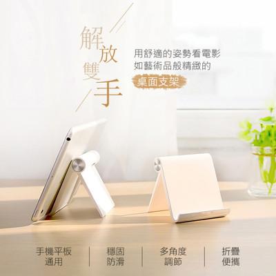 dtaudio解放雙手-手機平板桌面懶人支架 (1.4折)