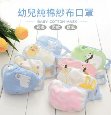 幼兒童口罩 6層純棉紗布口罩 透氣舒適 防塵防霾 3入 【隨機出貨】 (0.5折)