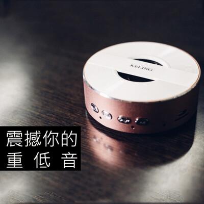 【DTAudio】極限重低音金屬藍芽喇叭AH5 音質細膩渾厚 交換禮物 (5.2折)