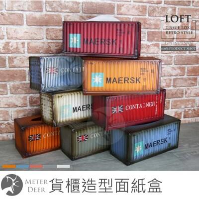 貨櫃面紙盒金屬鐵製仿真模型抽取式衛生紙盒擦手紙盒 loft工業風餐廳店面裝飾 造型紙巾盒-米鹿家居 (5.9折)