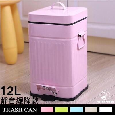 垃圾桶 腳踏內外桶分離式防水垃圾桶12L(靜音緩降款)-方形 鐵製 羅馬豎紋 多色可選-米鹿家居 (6.1折)