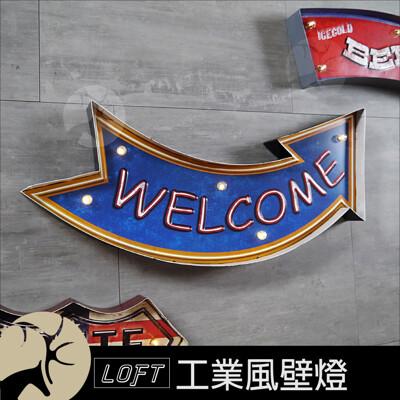 美式復古流行大型welcom招牌藍箭頭指示鐵牌 led壁燈工業風立體造型鐵皮畫牆面設計裝飾-米鹿家居 (6.1折)