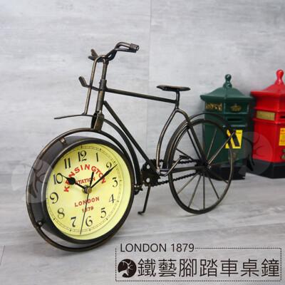 工業風腳踏車造型座鐘 鐵藝桌鐘 歐式復古英倫風格 古典懷舊自行車模型靜音時鐘 桌面擺飾櫥窗-米鹿家居 (6折)