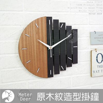 簡約 創意 時鐘 北歐風 立體 實木紋 質感 木製 造型 靜音掛鐘 牆面裝飾 鄉村風 時鐘-米鹿家居 (6.1折)