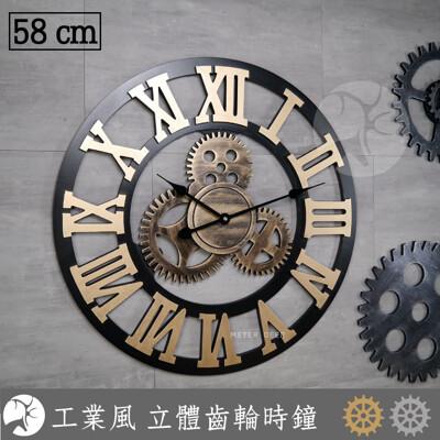 工業風 立體 齒輪 造型 木質 時鐘 大尺寸 羅馬58公分款 美式復古鄉村風 靜音 掛鐘-米鹿家居 (6.1折)