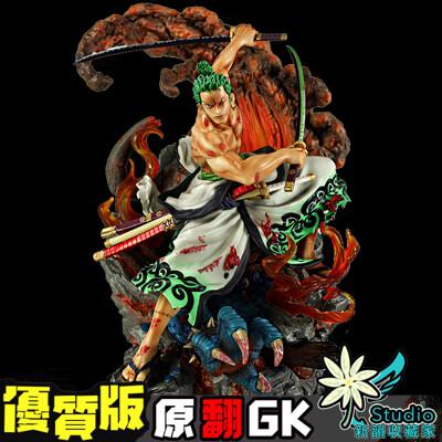 新韻收藏家 海賊王gk系列 索隆鬼島三頭雕可換 gk公仔批發 gk專賣店 (7.9折)