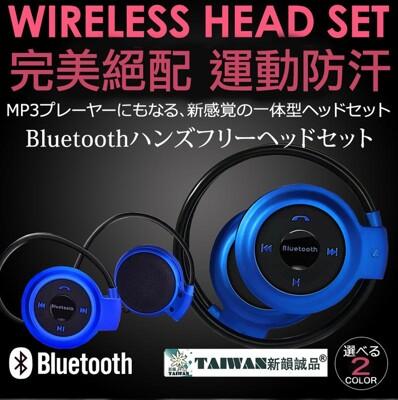 熱銷 藍芽運動耳機 mini 503 摺疊藍芽耳機 耳罩耳掛耳機 iphone 11 TF插卡耳機 (4.4折)