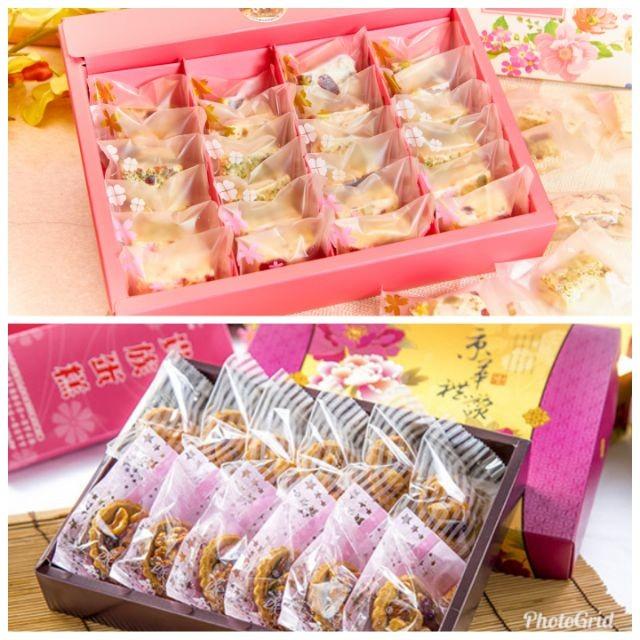 千層雪花餅盒24入+夏威夷豆塔6入+綜合豆塔6入~1050元免運費