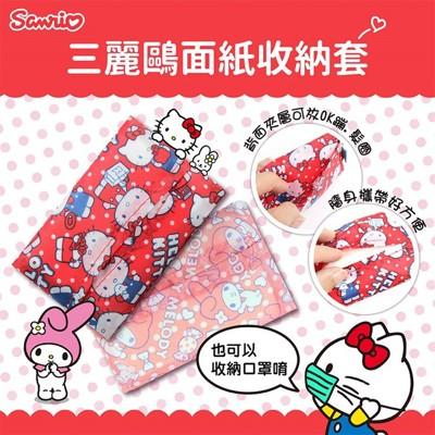 雲朵生活美學 日本直送三麗鷗 Hello Kitty 美樂蒂 凱蒂貓 面紙收納套 附面紙 口罩收納夾 (7.9折)