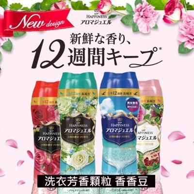 雲朵生活美學 日本 P&G 寶僑 香香豆 520ml 洗衣芳香顆粒 日本 衣物芳香顆粒 香香粒 (4.8折)