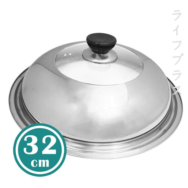 分享 一品川流活力可視鍋蓋-32cm