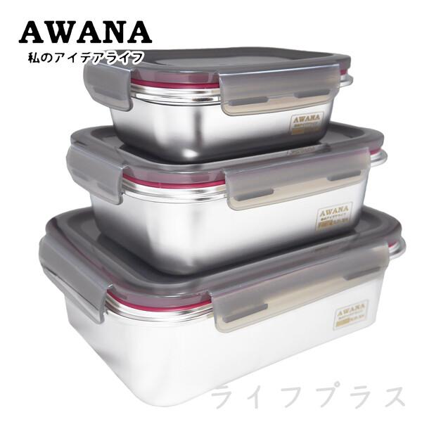 一品川流awana#304不鏽鋼保鮮盒三件組