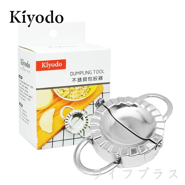 一品川流kiyodo#304不鏽鋼包餃器