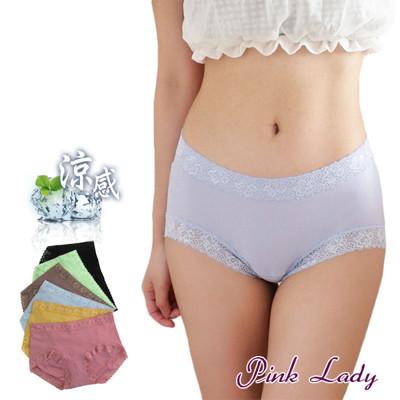Pink Lady台灣製蜂巢網眼布 中低腰涼感內褲6706 (3.4折)