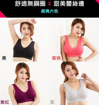 Pink Lady無鋼圈背扣式蕾絲運動內衣8815(深紫/紫紅/膚/黑/灰/蜜桃) (3.1折)