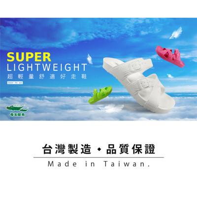 【母子鱷魚】MIT繽紛軟Q氣墊拖鞋 (5.8折)