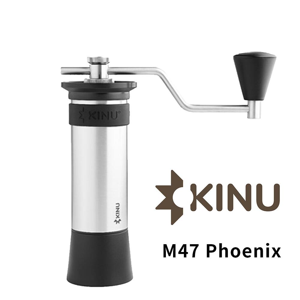 德國kinu m47 phoenix 手搖磨豆機