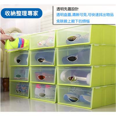 (成人款)繽紛創意可疊加把手掀蓋式鞋盒萬用收納箱 (1.8折)
