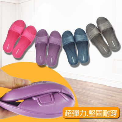 輕量乾濕兩用防滑室內拖 (2.1折)