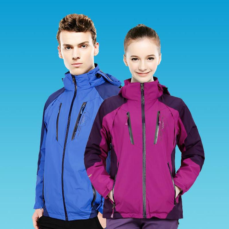 防風防雨透氣舒適保暖外套