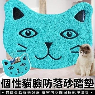 【寵喵樂】防落砂可愛造型貓頭貓砂墊《貓砂墊/餐墊》 (1.1折)