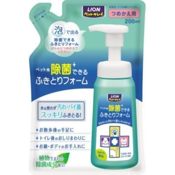 日本lion獅王lion除菌能清潔泡劑補充包200ml
